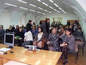 Konferencija projekta
